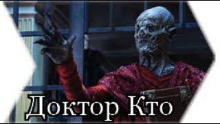 Доктор Кто (сезон 10): Обзор 5-й и 6-й серии
