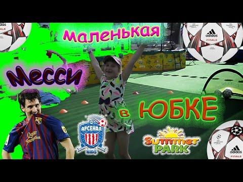 Шахтер: видео и фото - СПОРТ bigmir)net