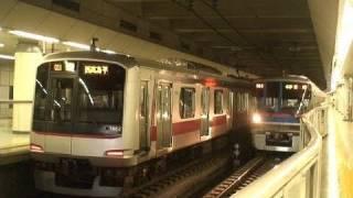東急日吉駅 Tokyu Hiyoshi station