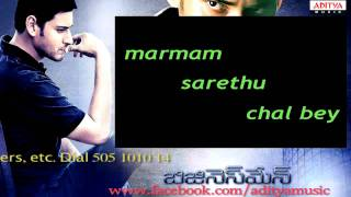 Mahesh Babu's Businessman - Businessman Theme - Full Song First On The Web