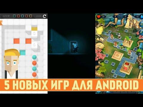 Скачать игры на Андроид бесплатно. Популярные игры на