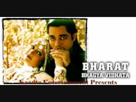 Bharat bhagya vidhata- Dil se aa tu [version 2]