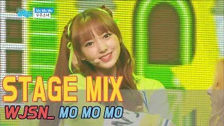 [60FPS] WJSN - Momomo 교차편집(stage mix) @Show Music Core