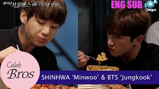 "꽃브로 episode4. ""Passionate farewell"" The longest K-pop idol 'Shin..."