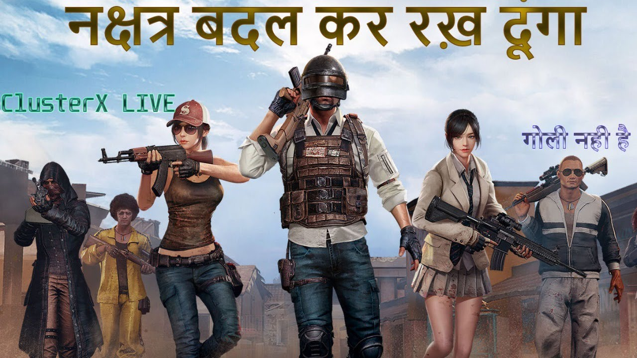 ?Pubg Mobile LIVE ! Rush Gameplay #LIVE #Corona ClusterX Part 69