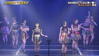 2021年、NMB48のさらなる活性化のために新プロジェクト「NAMBATTLE ~戦わなNMBちゃうやろっ!~」をスタートさせます。 現状の3チームは解体し、メンバー全員を「6 ...