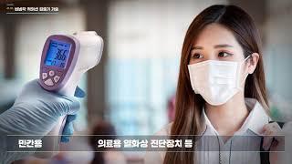 01 비냉각 적외선 검출기 기술
