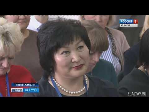 Вести Эл Алтай 28/11/19 17:00