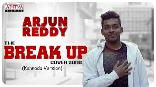 Break Up Cover Song By NagaBharan (Kannada) || Arjun Reddy Songs