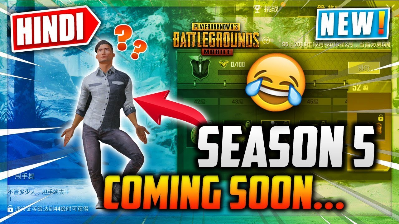 Pubg Mobile Hd Coming Soon: Season 5 Coming Soon...PUBG Mobile