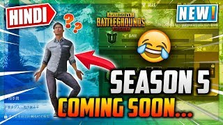 🔥Season 5 Coming Soon...PUBG Mobile | Expected Release Date Season 5 | New Emotes PUBG Mobile Hindi