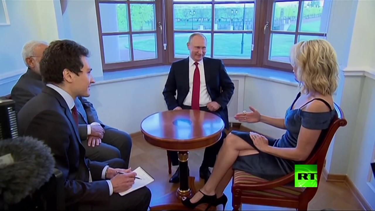 بوتين مازحا لصحفية أمريكية: لن نستطيع التكلم معك.. بسبب جمالك