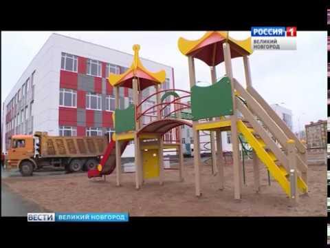 ГТРК СЛАВИЯ Школа № 37 готовность перед открытием 23 08 18