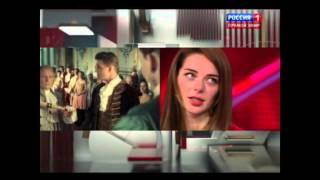 Алексей Воробьев с коллегами в Прямом Эфире рассказывают о съемках в сериале Екатерина