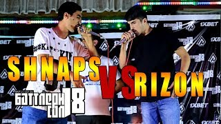 БАТТЛЕРИ СОЛ 2018, Shnaps vs. Rizon (RAP.TJ)