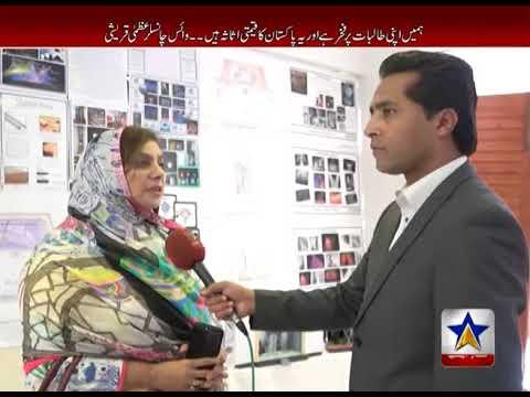 Lahore university show of Textile and Interior Design