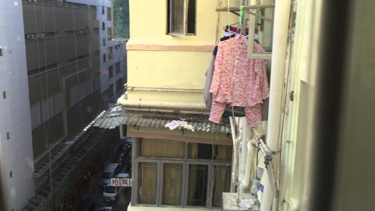 租屋易JOE 基隆街240號唐七樓A房 - YouTube