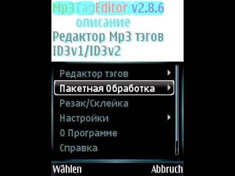 MP3 Tag Editor Language Settings N95