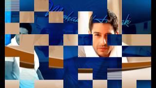 Mohamed Hamaki - Ana Law Azeto (English Subtitle) | محمد حماقى - انا لو اذيته