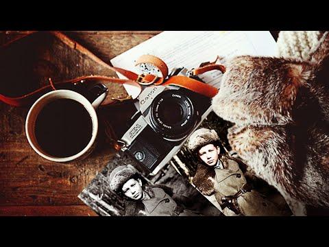 Дети Великой отечественной войны. Фото в цвете, один час в минуте.