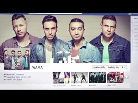 wama million fans on facebook واما ٣ مليون معجب علي  wama 3 million fans on facebook واما ٣ مليون معجب علي الفيسبوك
