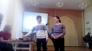 Урок музыки(2)