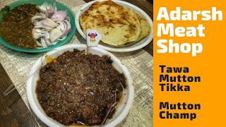 Desi Ghee Mutton Tikka & Champ at Adarsh Meat Shop