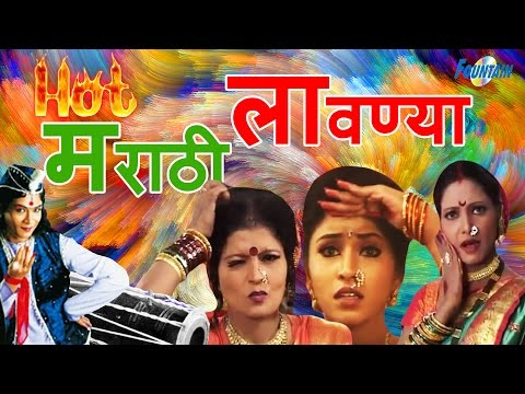 Top 8 Marathi Lavani Video Songs   Hot Lavani Dance   Reshmachya Reghani & more
