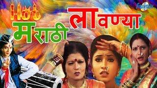 Top 8 Marathi Lavani Songs | Hot Lavani Dance | Reshmachya Reghani & more