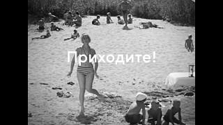 """""""Ночь в музее"""" в Новой Третьяковке. Официальный видеоролик"""