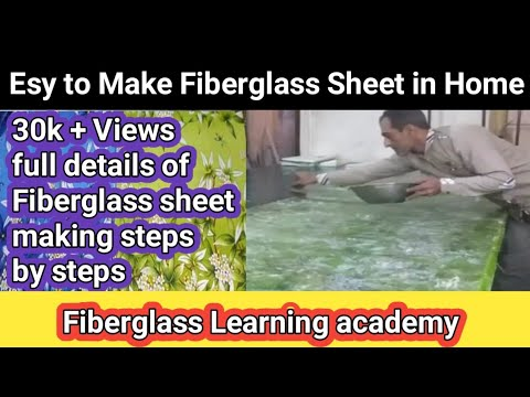Fiberglass sheet making steps by step/ how to Fiberglass sheet making in Hindi and Urdu