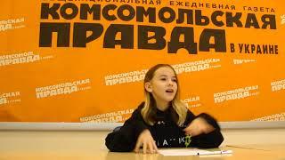 "победительница ""Голос.Діти"" Данэлия Тулешова (интервью)"