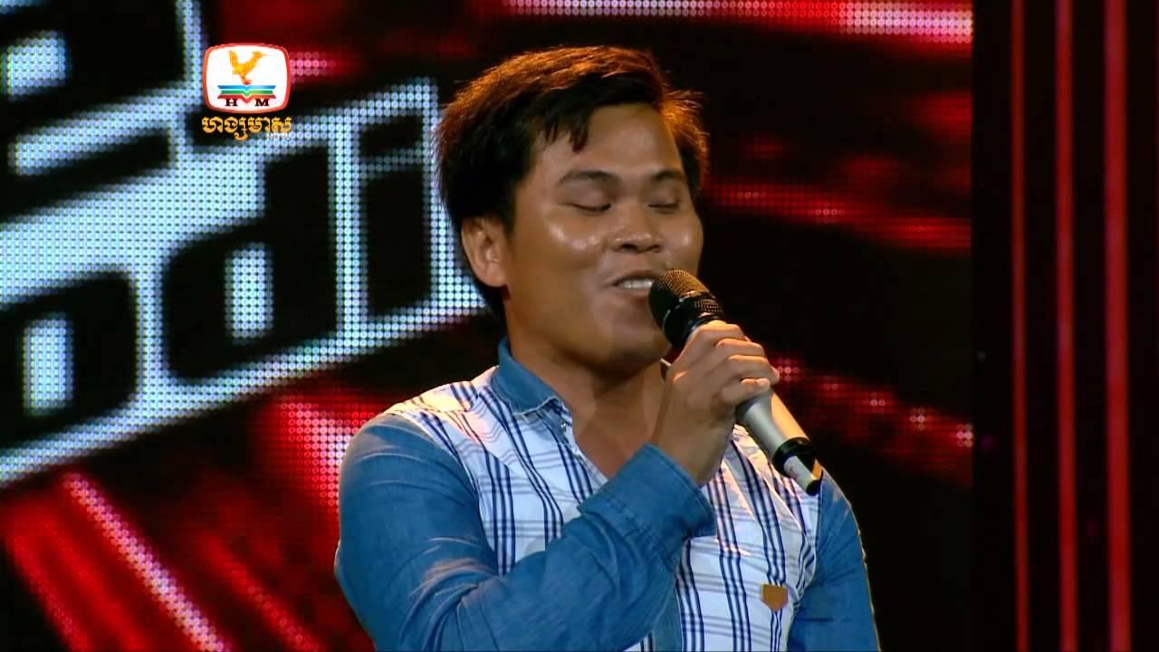 The Voice Cambodia - ប្រុក ចាន់ថន - រនោចខែប្រាំង - 3 Aug 2014