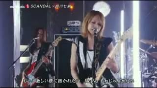 SCANDAL X Nanase Aikawa - Yume miru Shoujo Ja Irenai Live