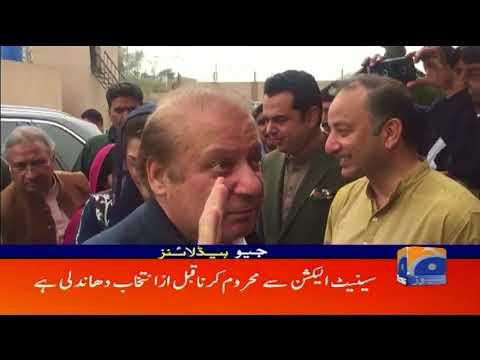 Geo Headlines - 07 PM - 23 February 2018