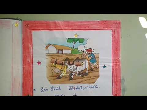 VI Class Students Telugu Project Work Book | 6th Grade Lesson Study Plans for kids