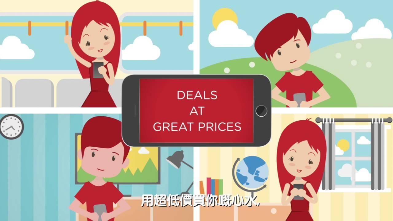 Carousell 旋轉拍賣 HK no.1 本地買賣App - YouTube