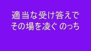 2009.03.28放送のFM-FUJI「STADIUM ROCK!!」より。 「THE 適当のっち vo...