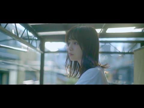 あたらよ - 夏霞(Music Video)