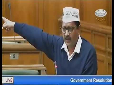 Delhi CM Arvind Kejriwal Roaring Speech at Delhi Assembly on Delhi Police