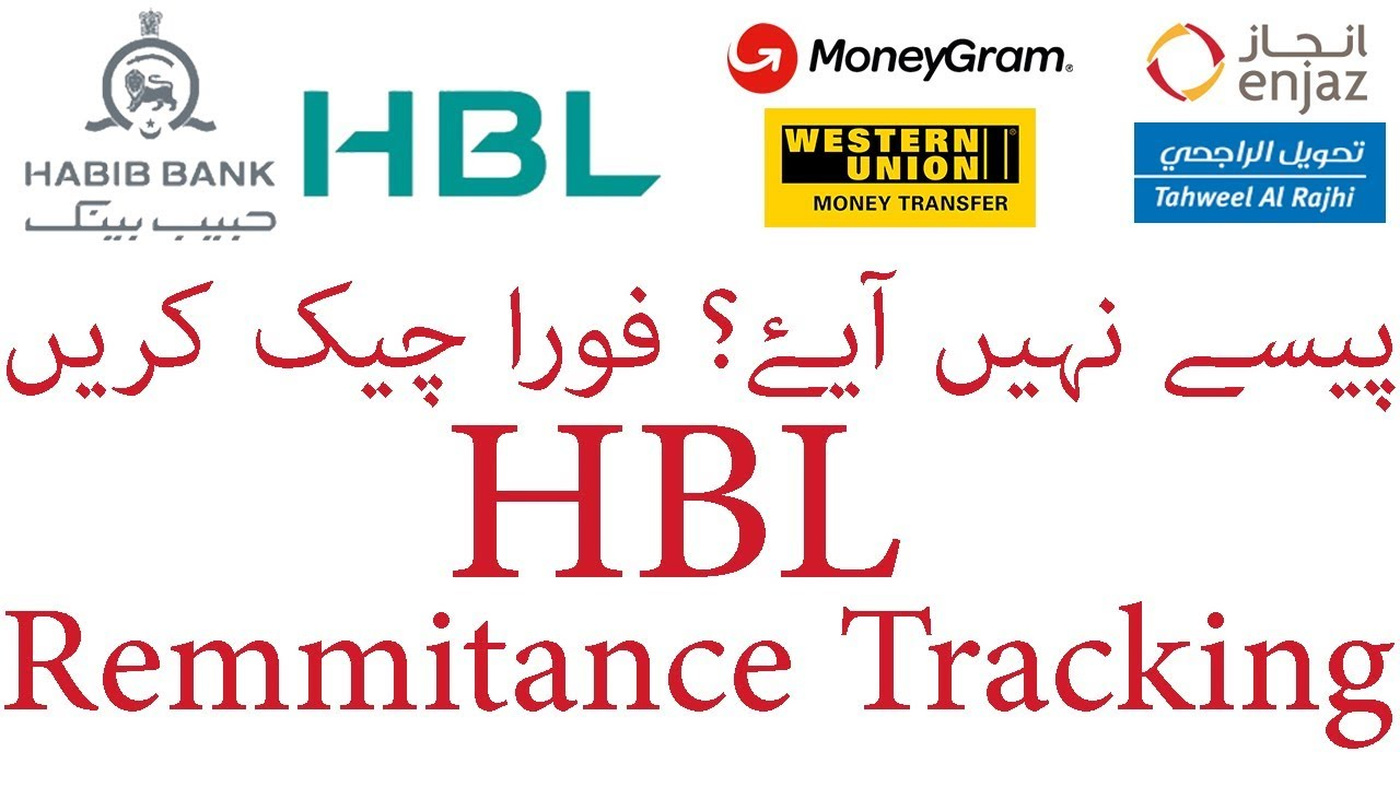 How to track Money sent in Habib Bank (HBL) from Overseas | HBL Remittance  Tracking