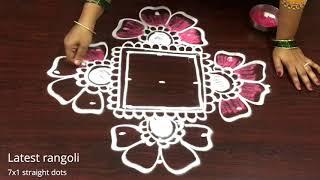 latest flower rangoli design 7 dots || beautiful color design || creative rangoli design