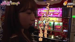 菜々子がいるサー#3(ジャグラー、魔法少女まどか☆マギカ) 児玉菜々子 動画 25