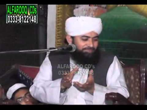 Mufti Muhammad Ramzan Sialvi sb Imam (Data Darbar)