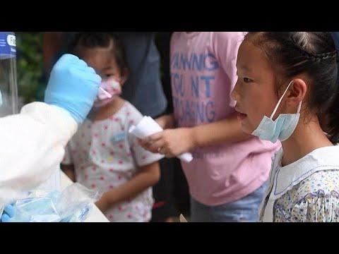 شاهد: مدينة ووهان الصينية تعيد إطلاق الاختبارات الجماعية ضد كوفيد-19 …  - نشر قبل 20 ساعة