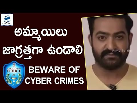 Jr.NTR Cyber Crime AD Facebook Frauds   NTR Cyber Crime Ad - Hyderabad City Police   Filmy Talkies