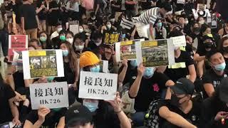 香港航空界在香港国际机场举行抗议集会