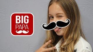 Смешные моменты БЛУПЕРСЫ - КУКУТИКИ - видео с концерта Август 2017 - Big Papa Studio