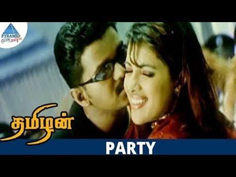 Thamizhan Tamil Movie Songs | Party Video Song | Vijay | Priyanka Chopra | D Imman