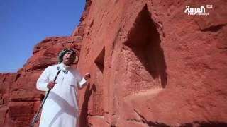 على خطى العرب: الجبال التي تحتضن الموتى في السعودية
